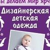MarKiDHair сеть детских парикмахерскихКрасноярск