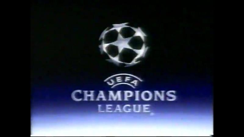 1995 2005 Juventus FC @ Classic UEFA Champions League