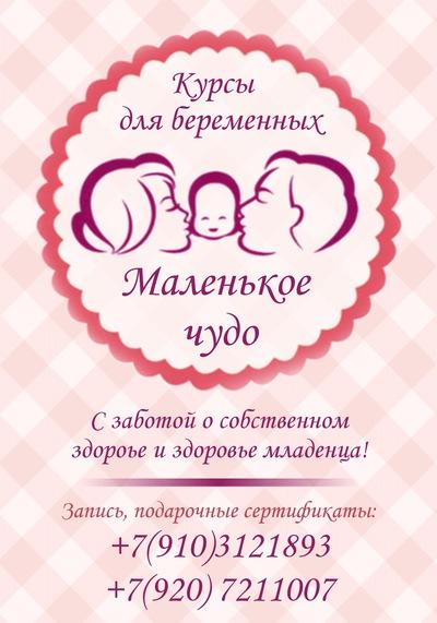 Комбинезон для беременных сарафан 44