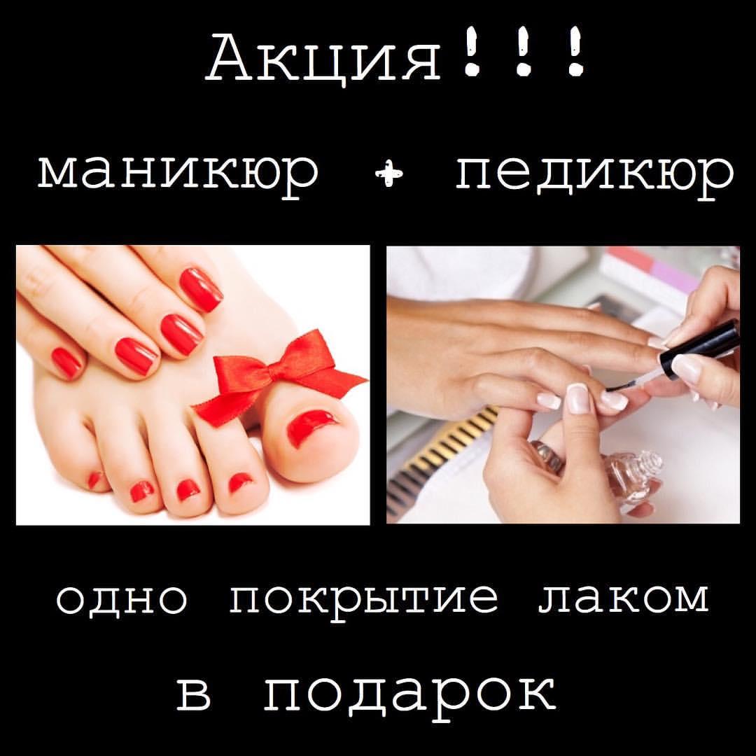 Акции для ногтей фото дизайн