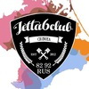 JETTA 6 CLUB КРЫМ
