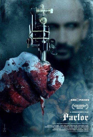 Подборка отличных фильмов ужасов для любителей пощекотать свои нервы ????
