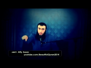 Абу Амин Ат-Тиваки—Об общении в интернете