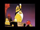 Отрывок из мультфильма Чиполлино 720