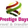 Португалия, Алгарве, Туризм, Приватные Трастферы