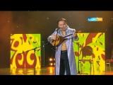13 ақпан 13:30-да Р.Стамғазиевтың «Қоңыр әуен» атты концертін көріңіз!