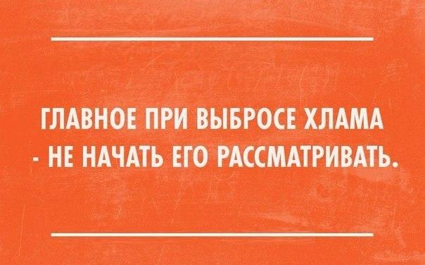 Кадровые решения по Кабмину могут быть приняты 2-5 февраля, - Кононенко - Цензор.НЕТ 9020