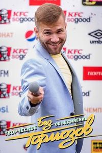 Александр Онищук