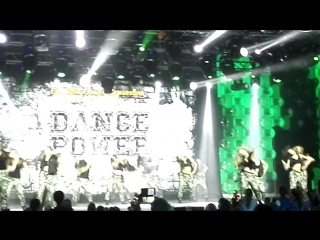 Школа танца Менада