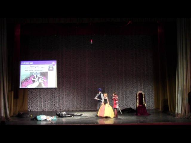 Тогучи 2016 СЦЕНКА № 2 мВокалоиды (Сказание о Дочери Зла) - Косбенд Кампай