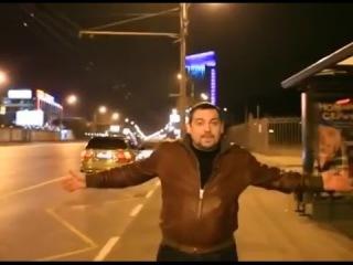Давидыч напугал проституток в Москве