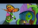 Дузеры / Doozers   -  23. Перелетные  Бабочки