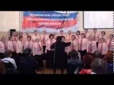 Народный академический женский хор