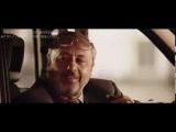 отрывок из фильма Красавчик