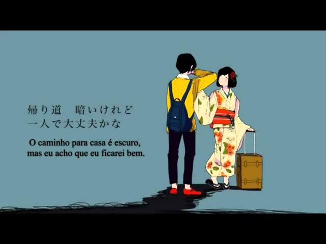 Souta ft. Kaai Yuki - Don't Go (いかないで) [Legendado PT]