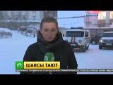 При новом взрыве на шахте «Северная» под Воркутой погибли 5 горноспасателей