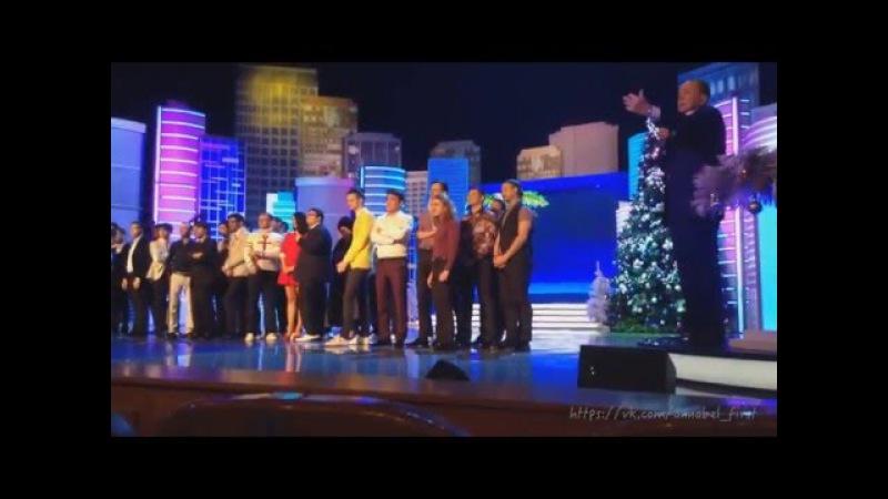 КВН 2015 Финал на Бис-Разминка с залом