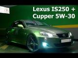 Вскрытие клапанной крышки Lexus IS250 после масла Cupper 5W-30