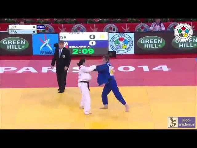 Judo 2014 Grand Slam Paris: Gerbi (ISR) - Bellard (FRA) [-63kg]