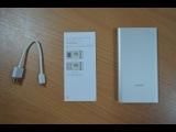 Обзор портативного аккумулятора Xiaomi Power Bank 5000
