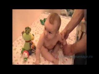 массаж и гимнастика ребёнку в 7 месяцев видео