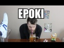 Lekcje Niczego - EPOKI | Mietczyński