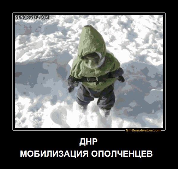 С начала суток боевики 23 раза обстреляли позиции украинских воинов, - пресс-центр АТО - Цензор.НЕТ 9351