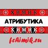 """Фан-шоп """"Новомосковская атрибутика"""""""