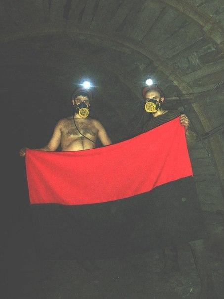 У Донецьку завжди були націоналісти