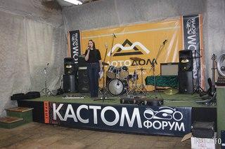 [1004] Кастом-форум. 2014 г.