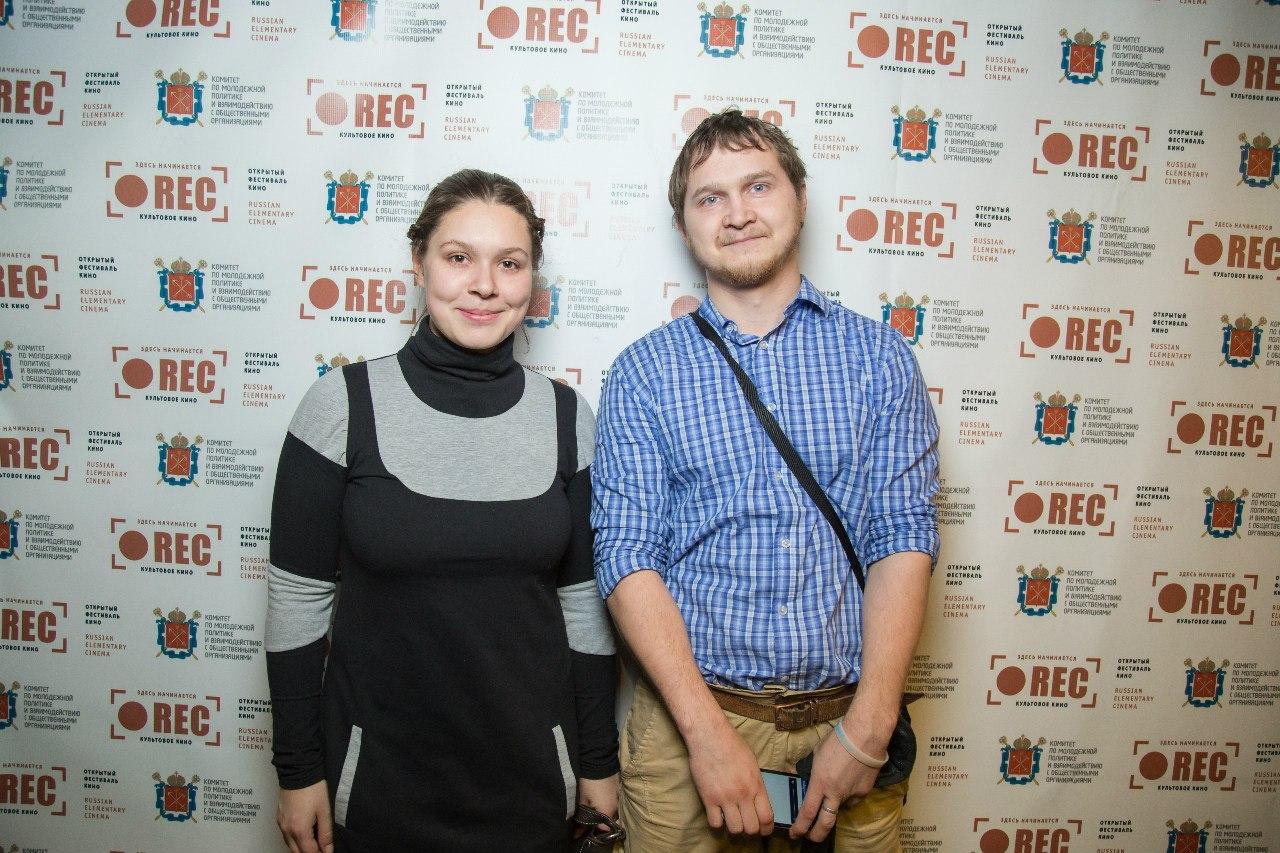 Дарья Завьялова и Алексей Сизов