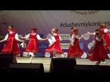 Majestik - Стилизованный танец Русский Душевный конкурс 2016