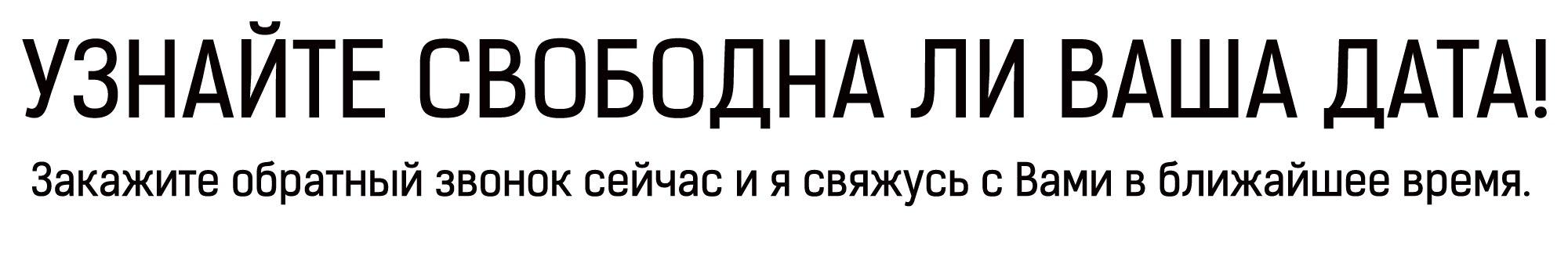 +7 937 727 25 75 Павел Июльский - Ведущий на свадьбу, юбилей – любое мероприятие в Волгограде, Москве и Санкт-Петербурге
