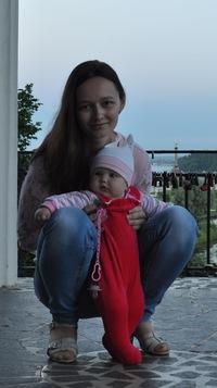 Екатерина Мерненко