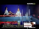 Карина Крит  Моя Москва (RUSONG TV)