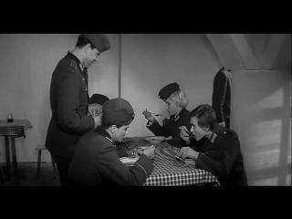 Щит и меч. Фильм 1. Без права быть собой (1968)