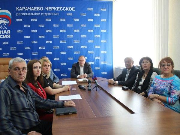 Итоги праймериз «Единой России» по Карачаево-Черкесии