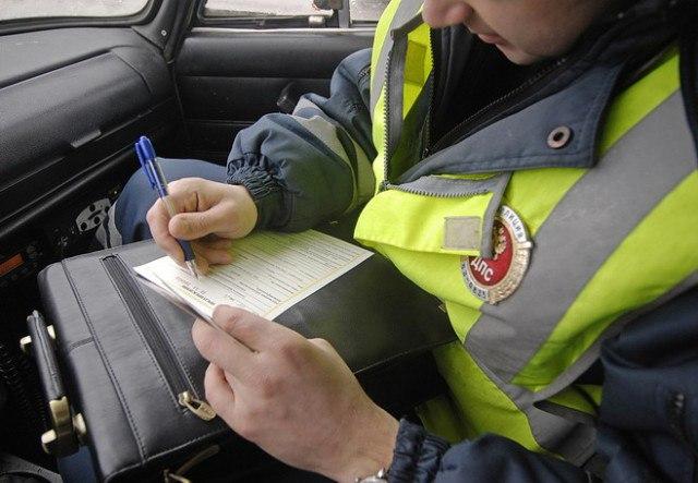 За три нарушения ПДД - лишение водительских прав