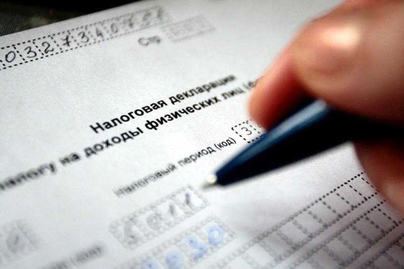В Совфеде предложили освободить малоимущих россиян от подоходного налога