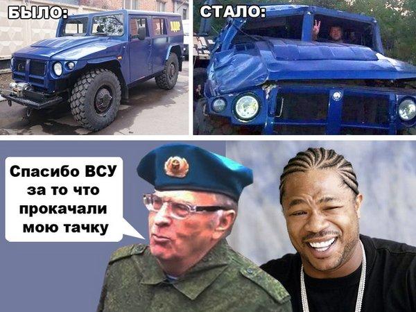 Благодаря отказу Украины от сотрудничества в России создана новая отрасль производства, - Путин - Цензор.НЕТ 8962