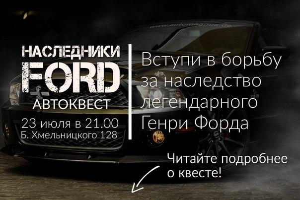 Фото №423991477 со страницы Артема Лукьянова