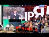 Владимира Стогниенко обвинили, что он плохо болеет за Россию