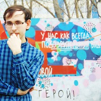Арсений Шереметьев