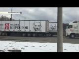 Шоу «Я» сорвала таможня: Киркорова задержали на белорусско-литовской границе