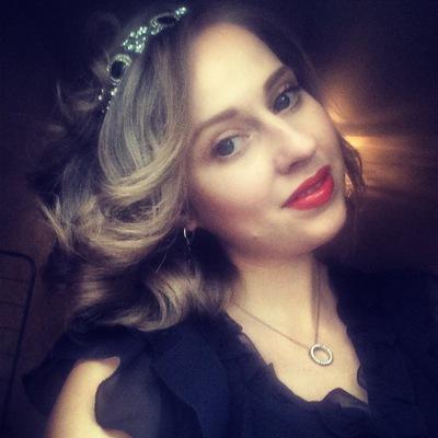Арина Веселова