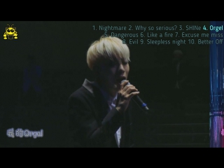 'Why So Serious?:The Misconception of Me'' album perfomance compilation
