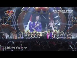 乃木坂46 (nogizaka46) HALLOWEEN LIVE 2015 Full (28 November 2015)