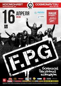 FPG * 16.04.2016 * «Космонавт»