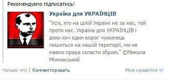 Командование ВС РФ задолжало военным выплаты надбавок за участие в войне в Сирии, - ГУР Минобороны - Цензор.НЕТ 4124