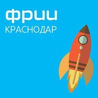 Логотип ФРИИ Краснодар: инвестиции, IT бизнес, стартапы